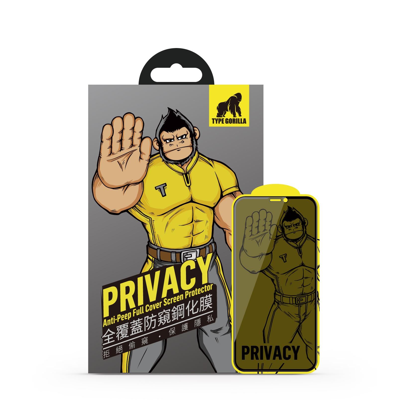 Apple iPhone XS Max/11 Pro Max TG Privacy 3D Üvegfólia - Fekete